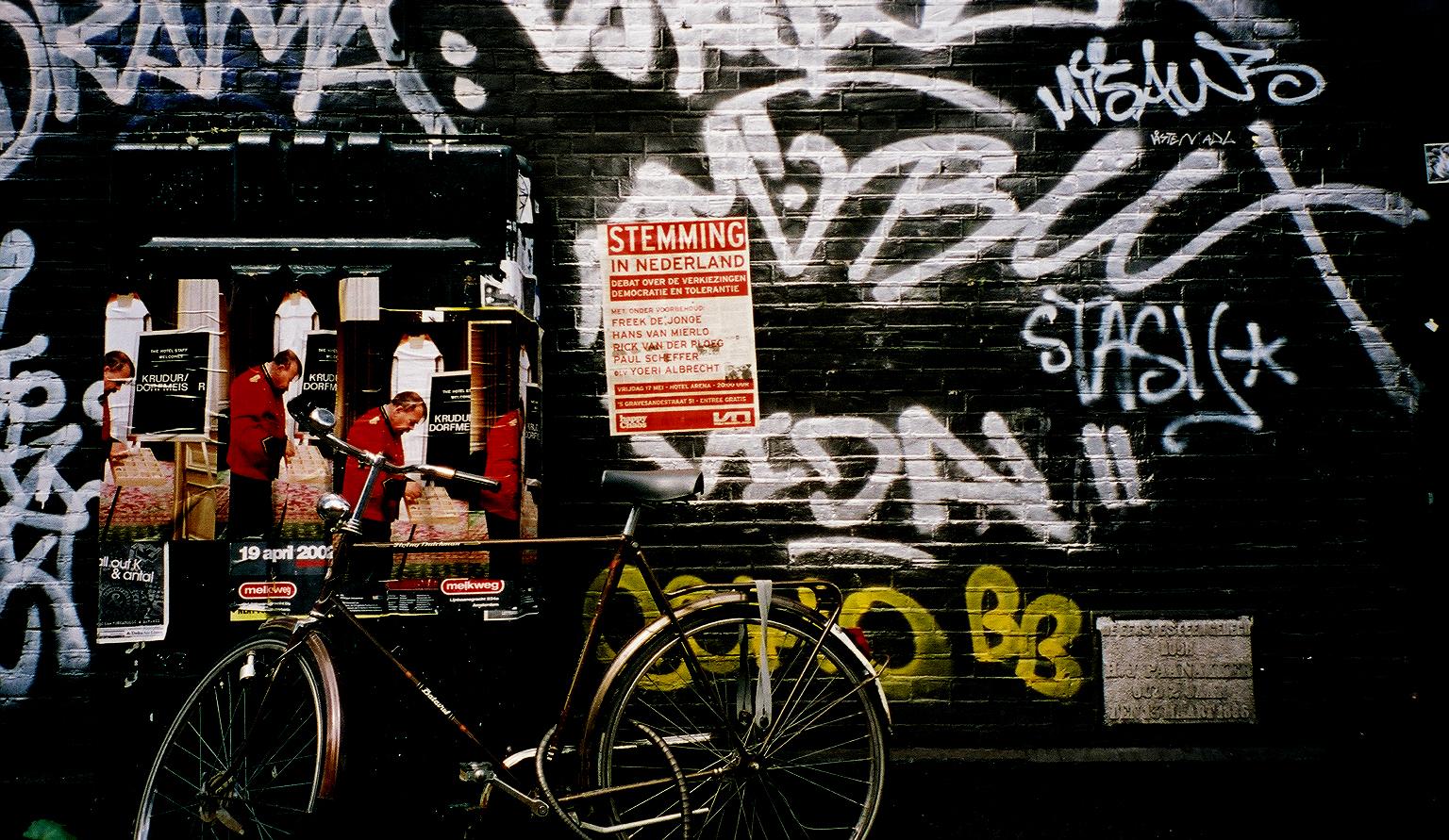 Amsterdam Wall**.jpg