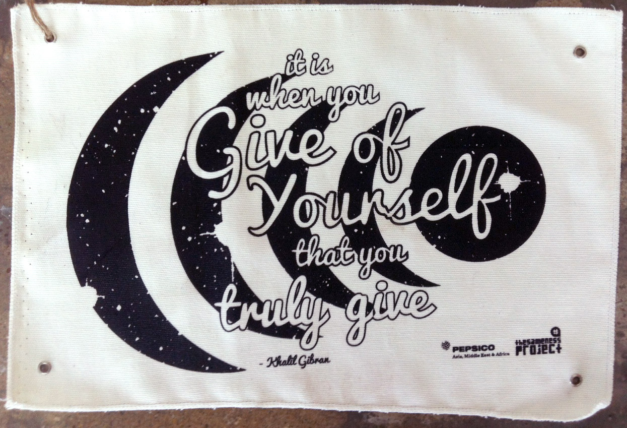 """""""It is when you give of yourself that you truly give"""" - Khalil Gibran. The #ShareYourSameness flag for June."""