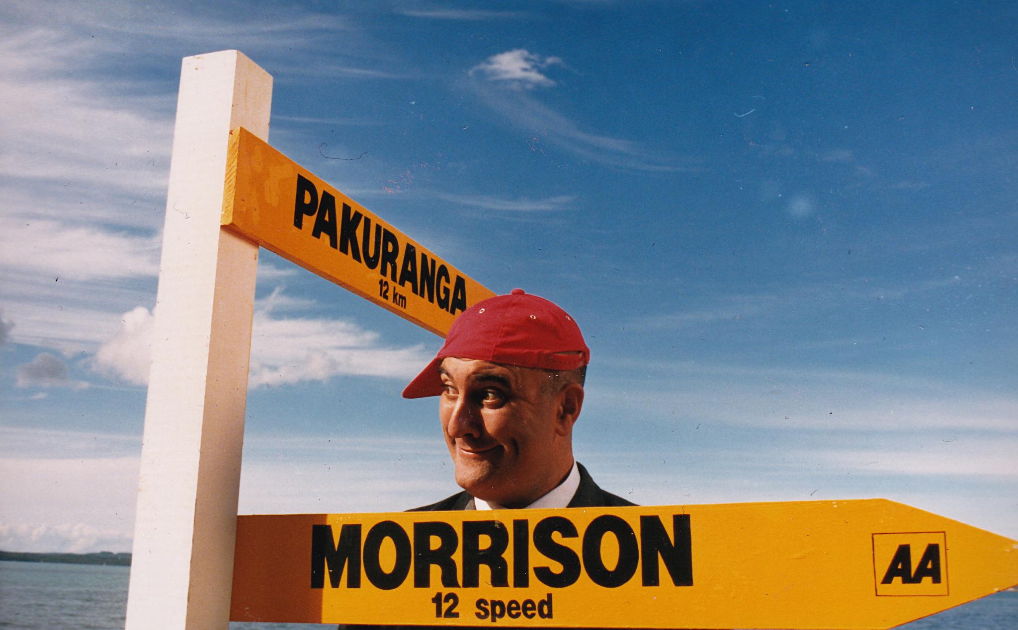 Morrison Cycles - Alexi Sayle