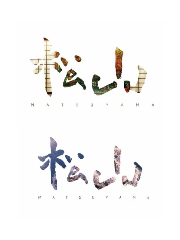 PERSONAL BRANDING - MMA student Kevin Jiro Matsuyama won the 2016 Best in Show Award at PREVUE for his Personal Branding project. As a representation of himself and his works as a graphic designer, Kevin used the Kanji form of his first and last names and combined them to make his logoFollow Kevin on IG: kefnuh.