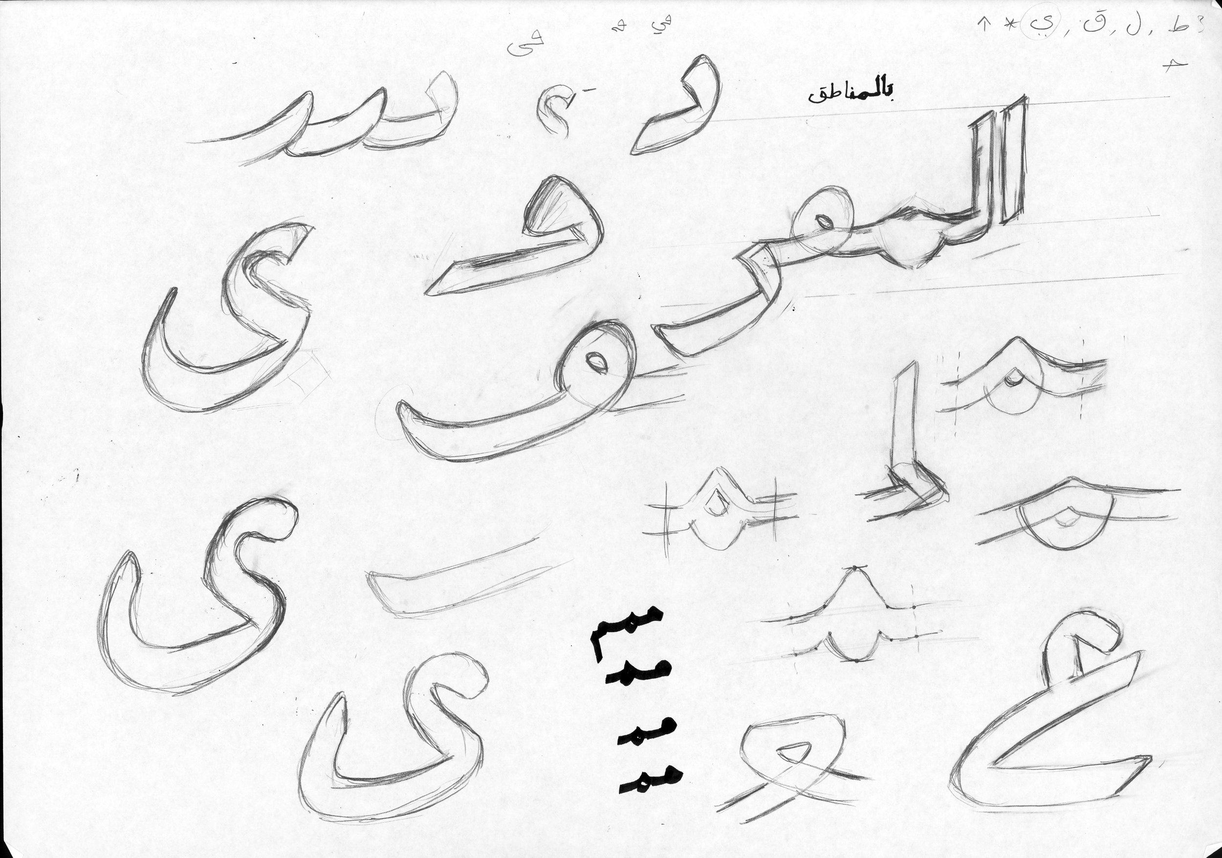 Huda_Sketches09.jpg