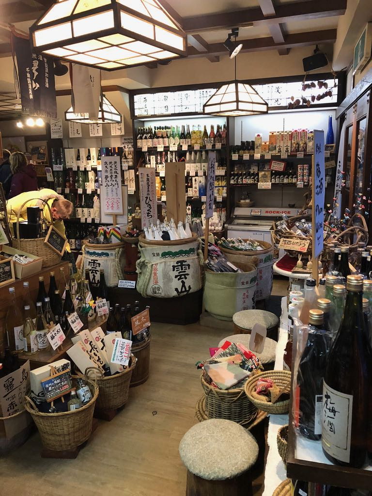 Great shop decor, some of the packaging and bottles are just beautiful.