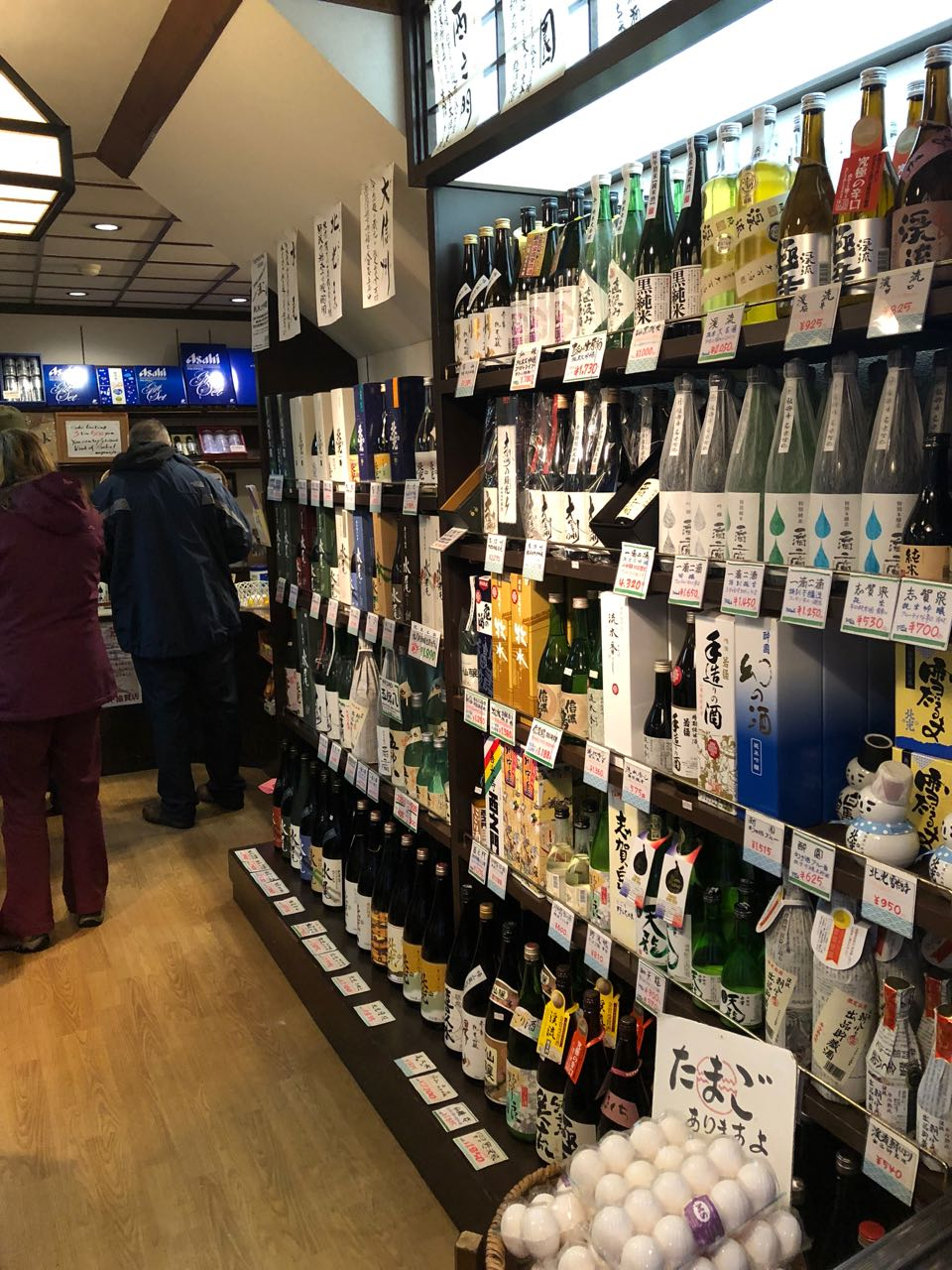 Not sure of the significance of being able to buy eggs at a bottle shop, just another Japanese thing to wonder about.