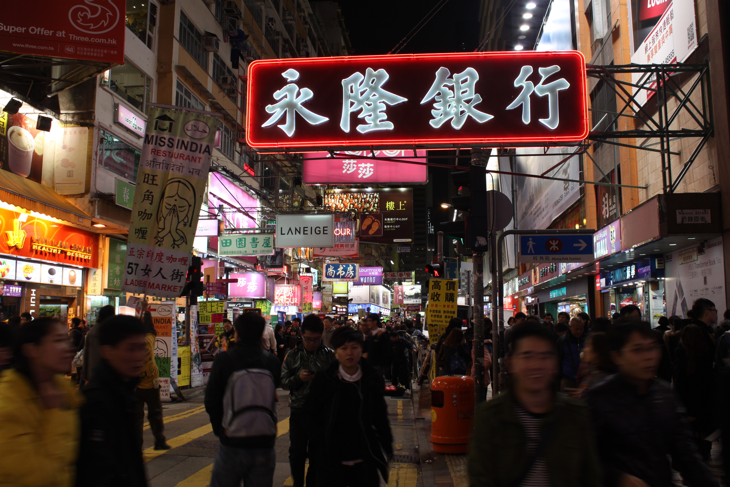 The teeming streets of Kowloon.