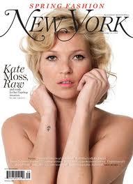 Read about Cornelia Spa in New York Magazine