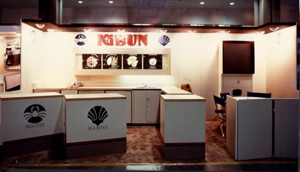 Kibun10'web.jpg