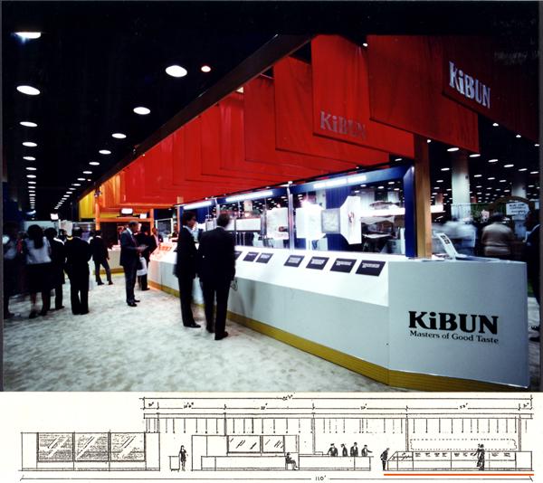 Kibun-1-web.jpg