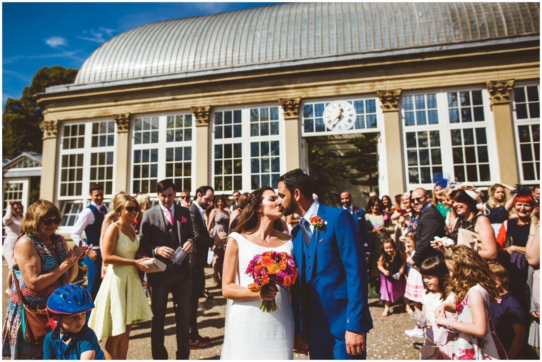 Outdoor Wedding Ceremony UK_0067.jpg