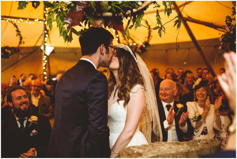 Fforest Tipi Wedding Cardigan Wales_0093.jpg