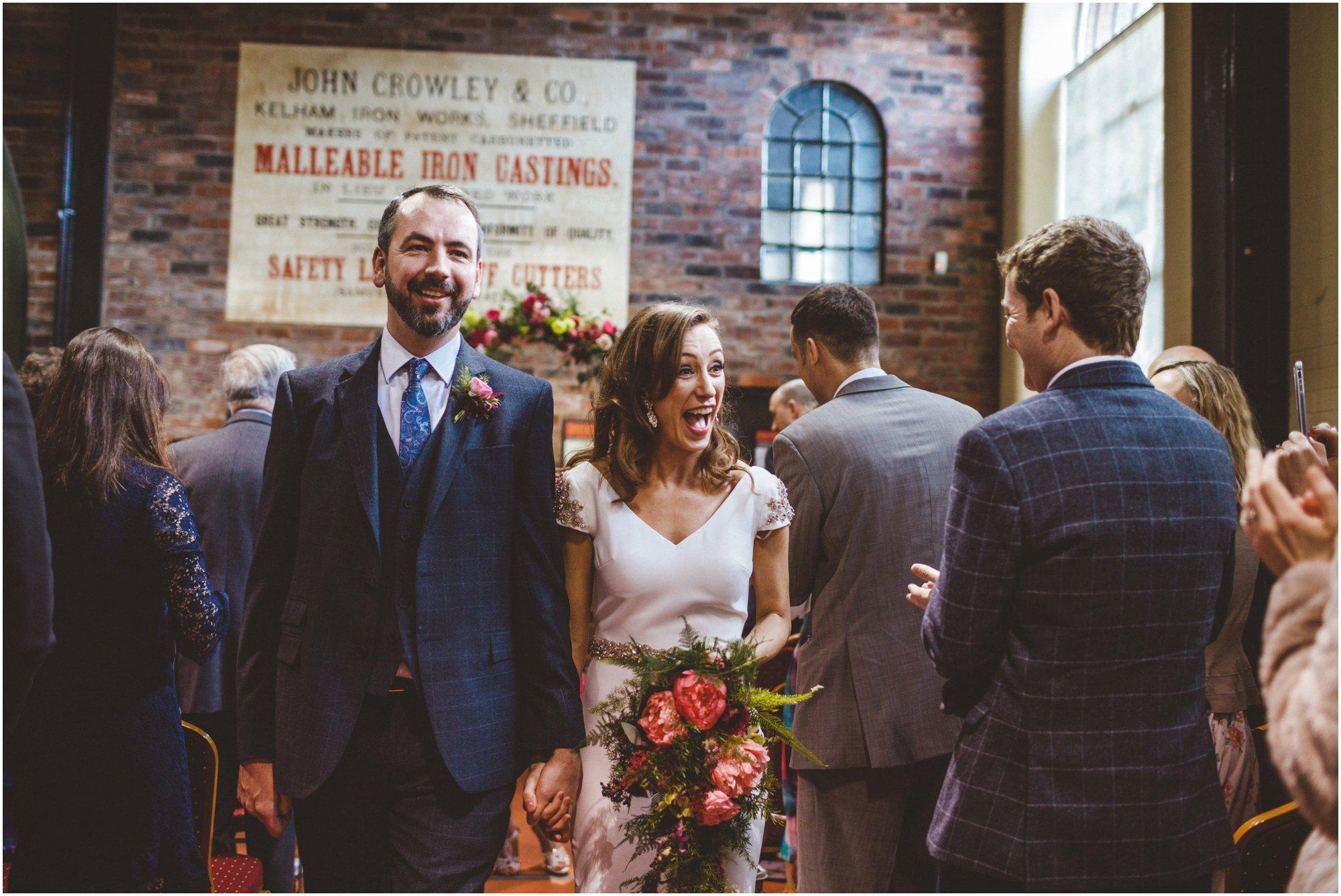 sheffield-wedding-photographer_0073.jpg