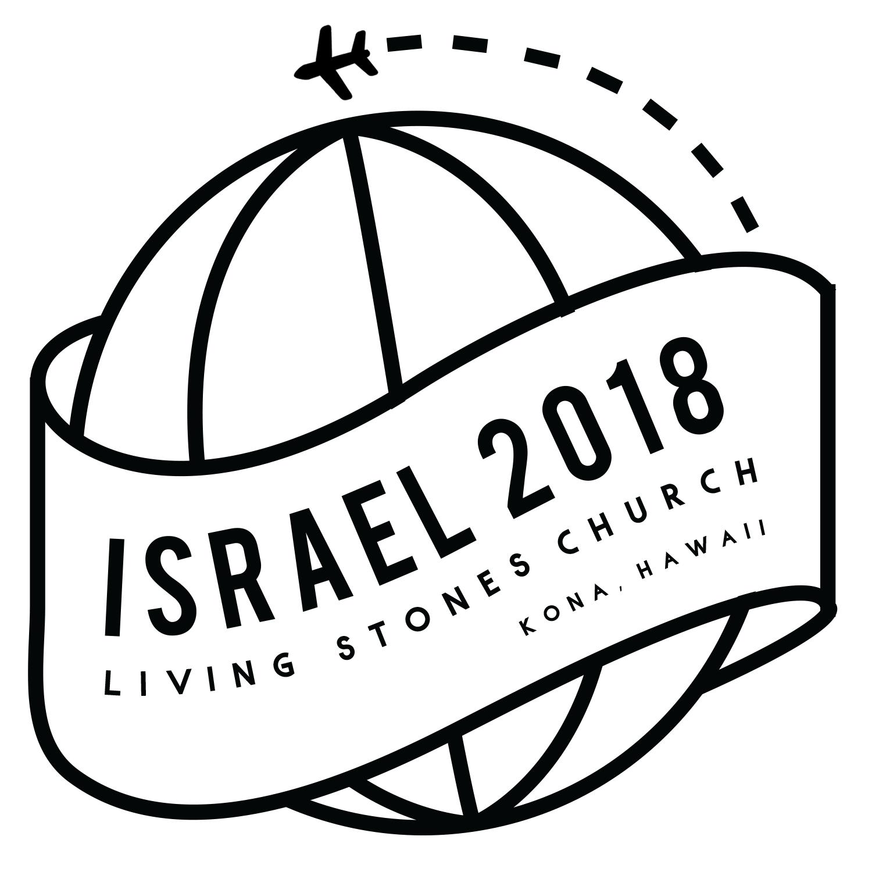 ISRAEL-LOGO.png