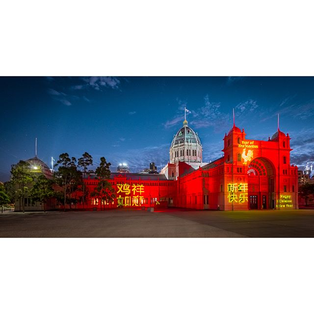 Melbourne Museum and the Royal Exhibition Building celebrating the Chinese New Year with light projections on to the REB over the weekend.