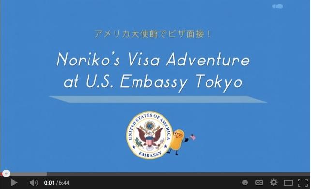 Noriko's Adventure Screenshot.jpg