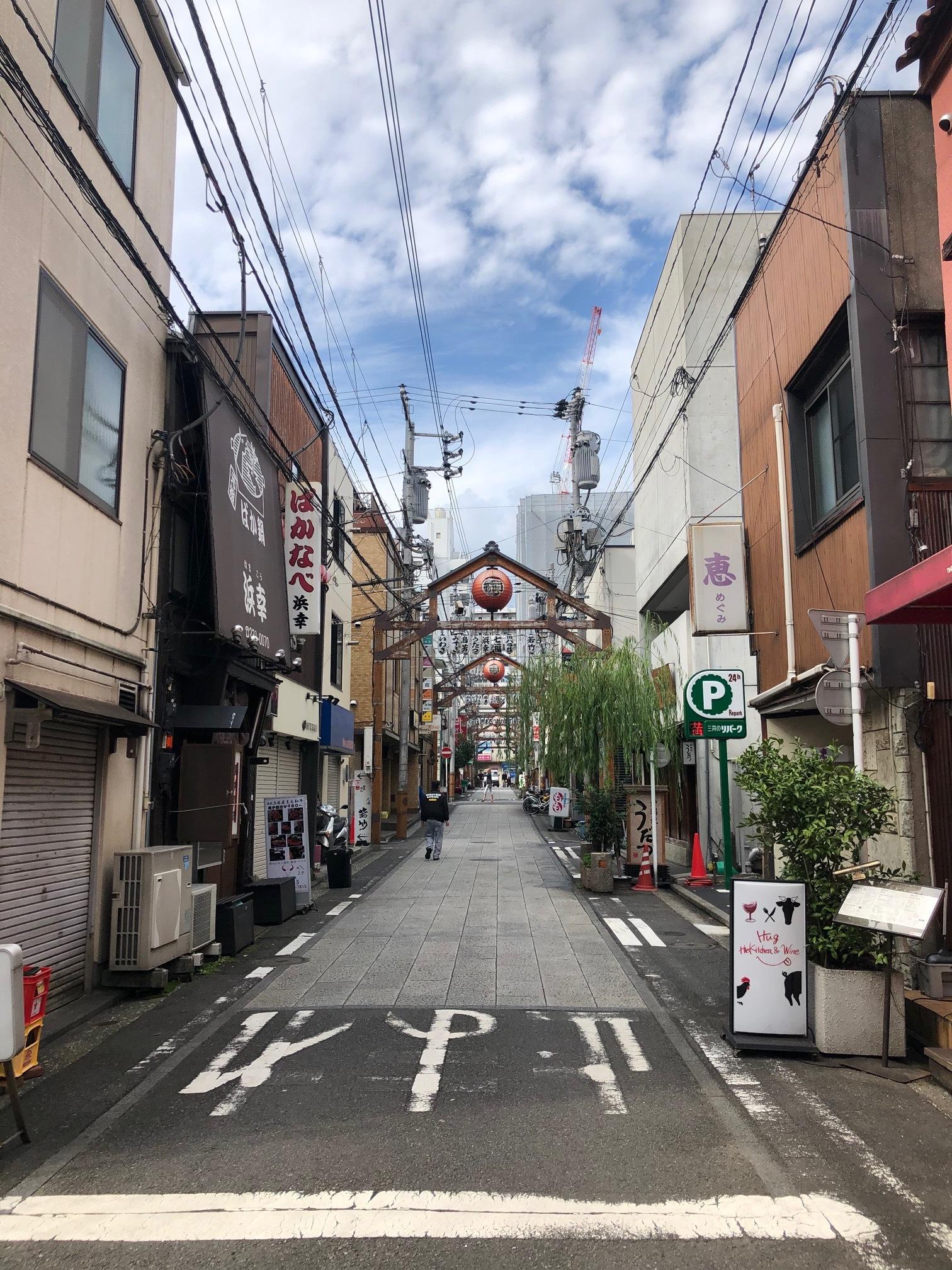 Yokohama.jpeg