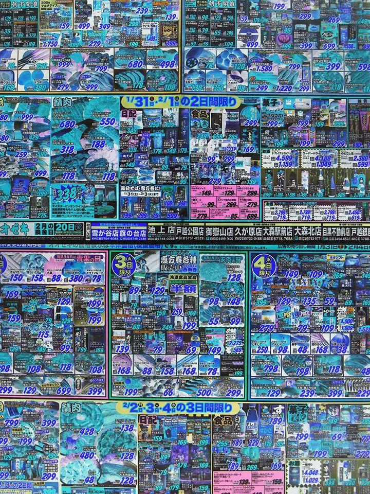 【10日_1夜限りのスイス×東京KORYU会、みんな  集まれ〜!】    東京とチューリッヒを拠点にしている美術家や写真家、建  築家、ブックデザイナーによるオンゴーイングな協働プロ  ジェクト「KŌRYŪ」が企画したイベントを開催します  !    『KŌRYŪ - 交流』   日時:2月10日(火)17:00-21:00 会場:gallery  様々な人々の間で出会いやアイデアの自由な流動があるように、展覧会や講義、ワークショップ、カジュアルミーティングなど様々なプログラムを用意しています。「KŌRYŪ」は現在展開段階のものですが、今回はその1st公開イベントとしての発表会・交流会ですので、アーティスト、学生、アートに興味のある方、みなさんぜひ遊びに来てください!!  KŌRYŪ Tuesday February 10, 2015 17:00-21:00  You and your friends are warmly invited to an evening organized by KŌRYŪ, a new ongoing collaborative project between artists, photographers, architects and book designers from Zürich and Tokyo. A loose program has been set-up allowing for encounters and a free circulation of ideas between this mixed group of people, which consists of exhibitions, lectures, workshops and casual meetings, among other things. KŌRYŪ is currently unfolding and will find its first form on February 10 with a public presentation at Youkobo Art space in Tokyo.
