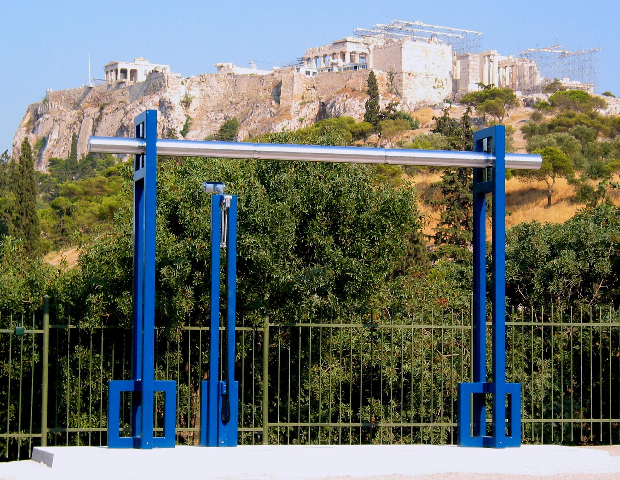 Larger Athens Bell Image (2).jpg