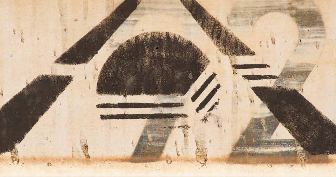 Abstract-Traces-Pyramid.jpg