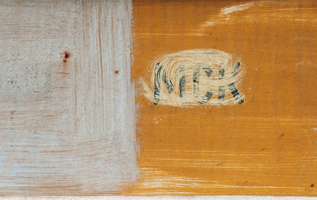 Abstract-Traces-MCK-ii.jpg