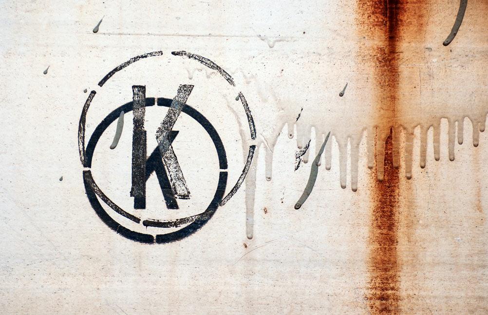 Abstract-Traces-KK.jpg