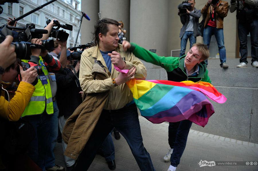Russian-Orthodox-Church-Atacks-Gay-Rights1.jpg