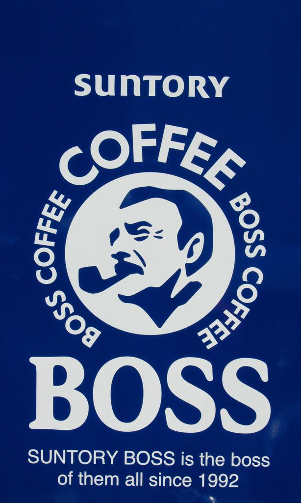 leadership-management-suntory-boss.jpg