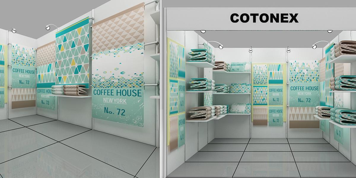 Cotonex, 2013