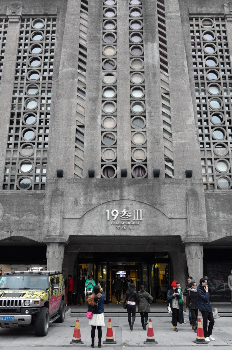 The Shanghai slaughterhouse , built by the British in 1933 to cater for the rising demand of red meat fromwestern expats. Today its a beautiful gallery and art space
