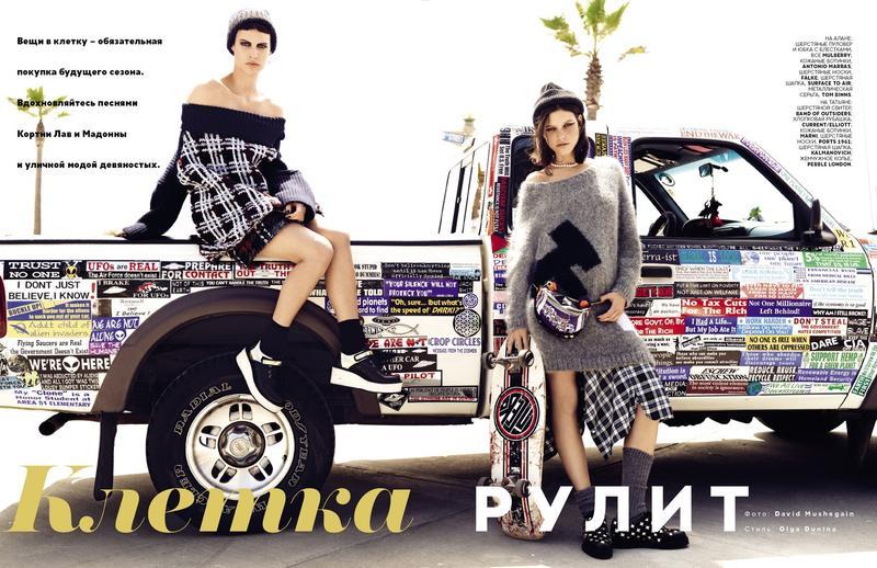 Russian Vogue, July 2013