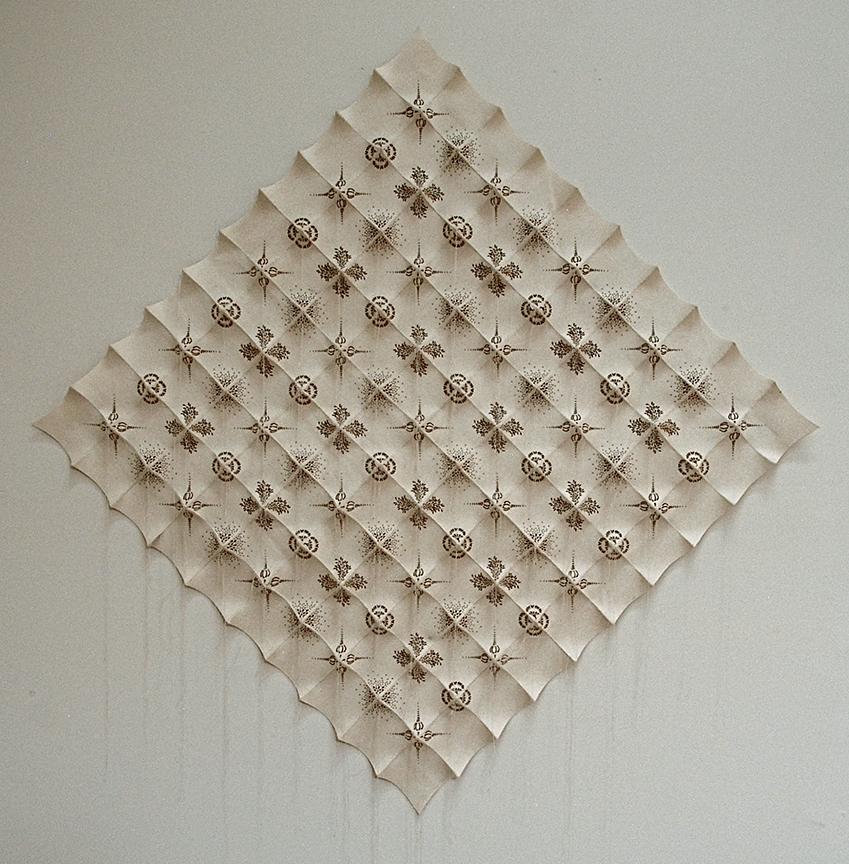 """'boonyul'  2012  34"""" x 34"""" x 1.5"""" industrial felt, laser cutting, hand stitching"""