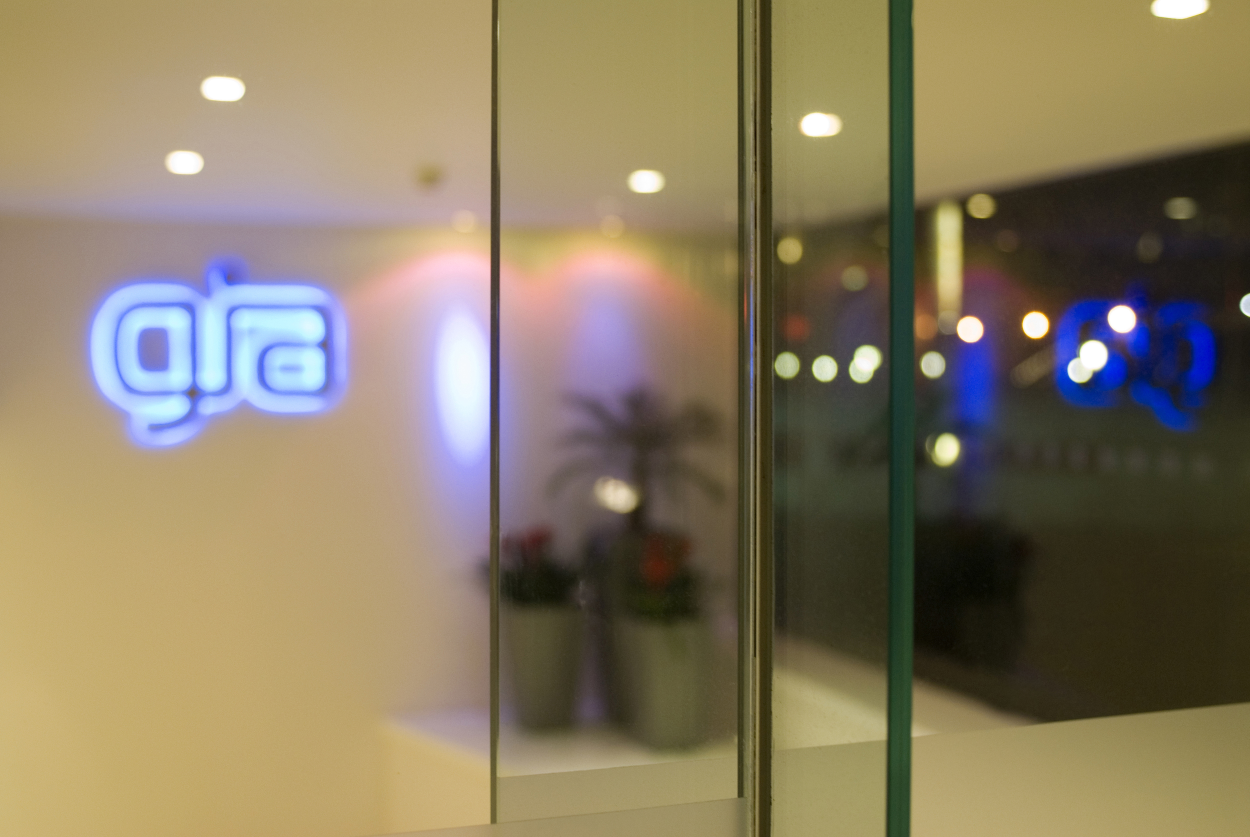 GIA offices, London