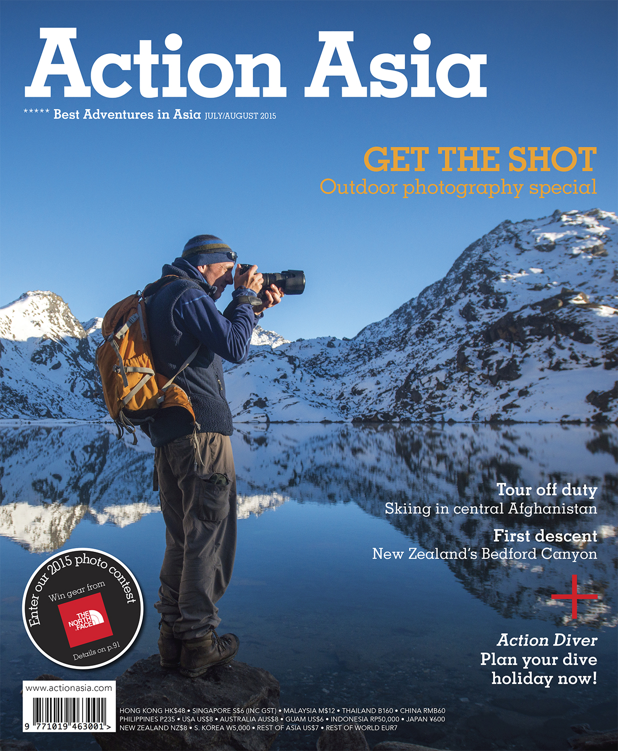 Action Action Cover July/August 2015