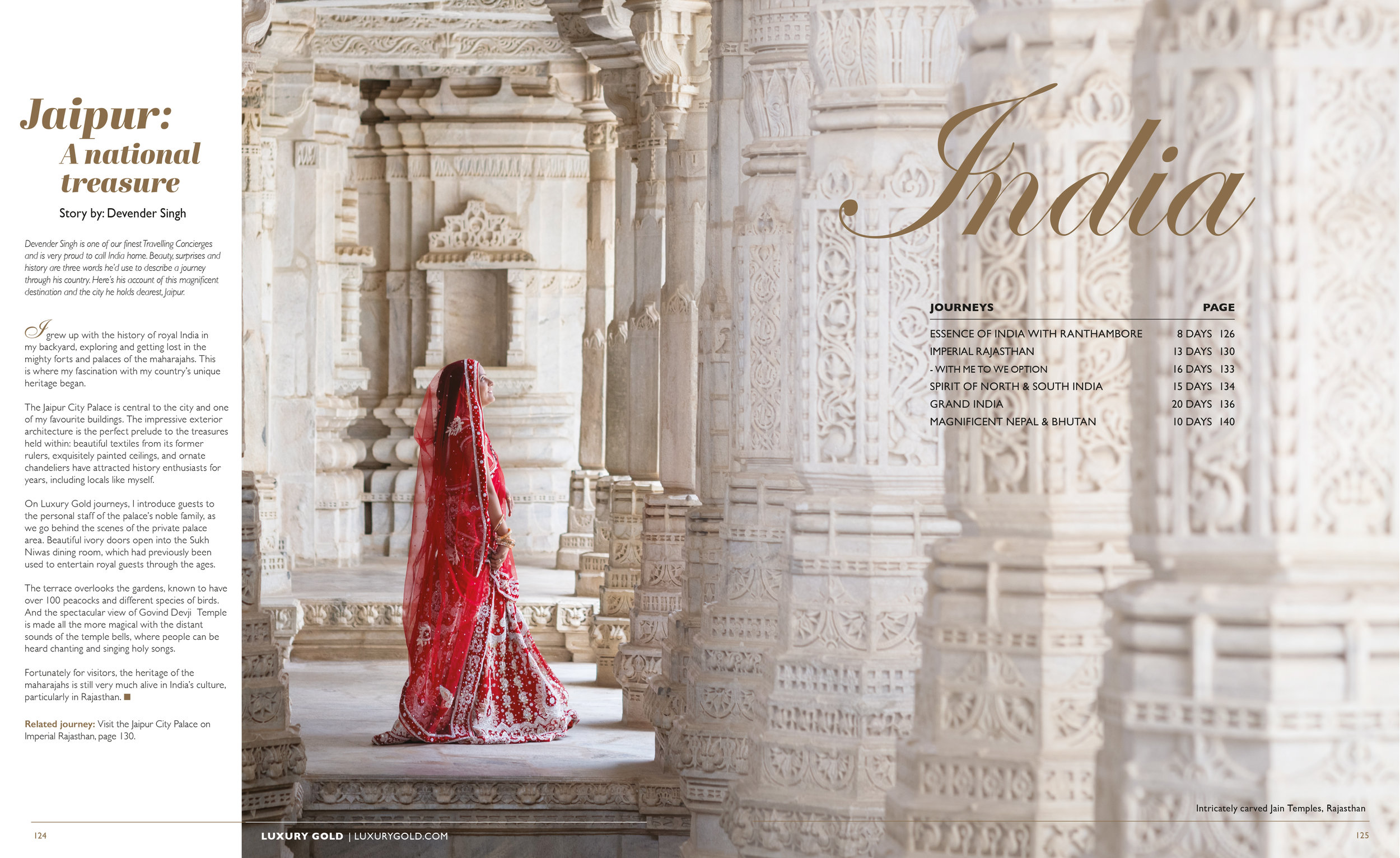 LG-Brochure-2020-p124-125.jpg