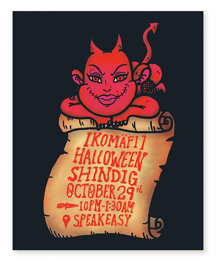 Event Promotional Flyer - Lil Devil
