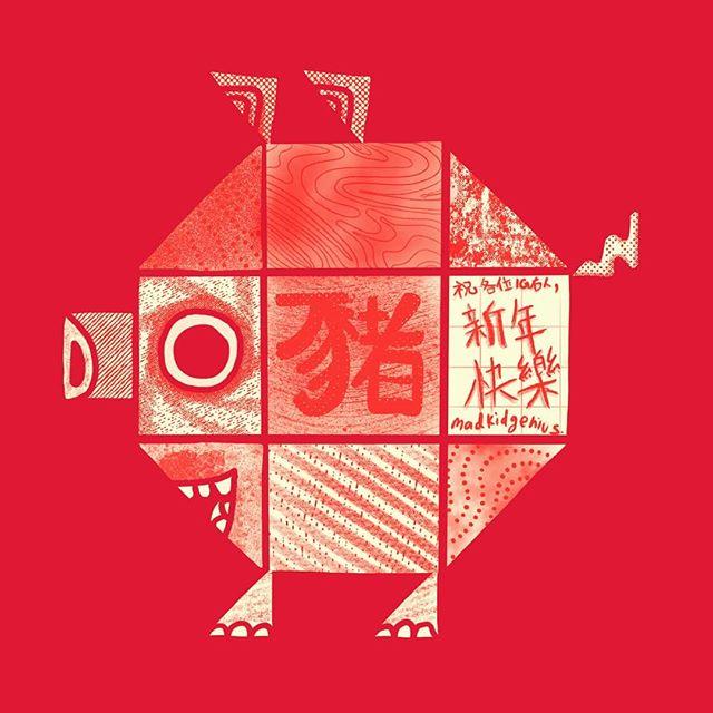 🎌🐷🎌 #pigstagram #oink #pig