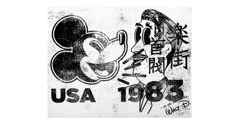 Website_Mickey.jpg