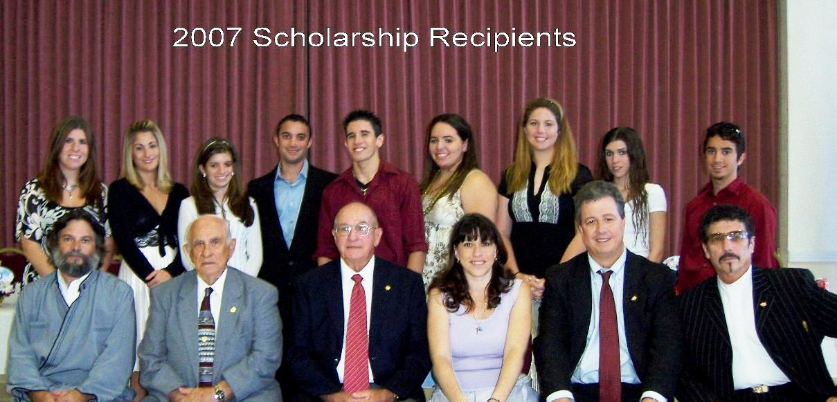 Scholarship 2007.jpg