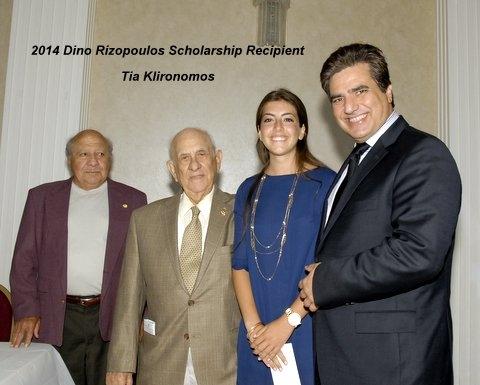 Scholarship Award 2014-2.JPG