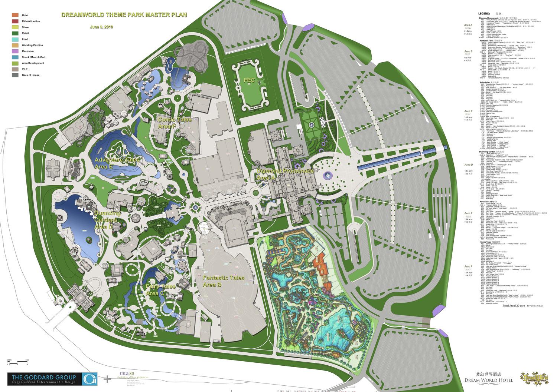 Mccullough Landscape Architecture Completes Design Development