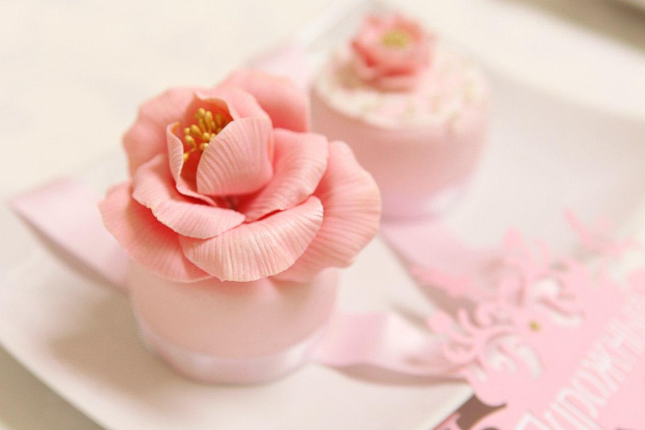 Розово-золотая