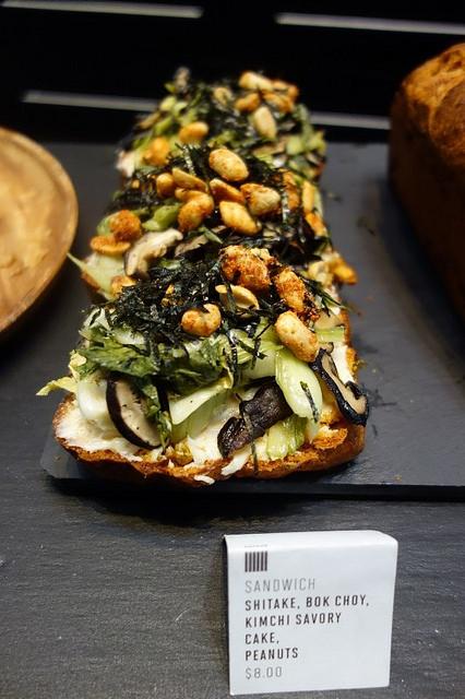 Shitake, Bok Choy, Kimchi Savory Cake, Peanuts, Craftsman and Wolves  | Foodable WebTV Network