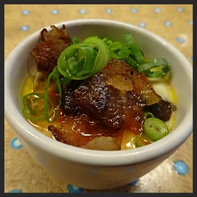 Japanese egg custard with bacon at State Bird Provisions  | YELP, Rodney H.