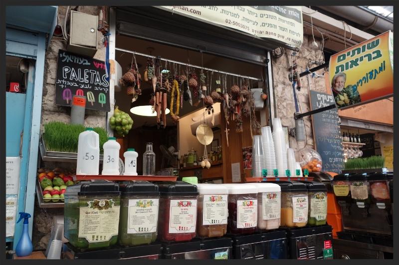 Uzi Eliat the Machane Yehuda Market | Foodable WebTV Network