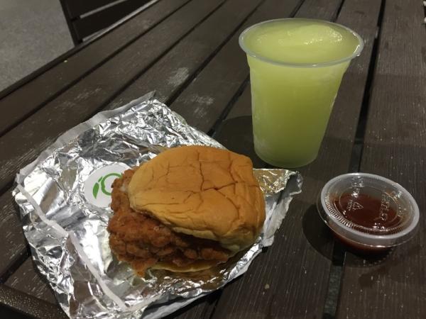 Fuku Spicy Fried Chicken Sandwich Habanero Sauce Peach Margarita