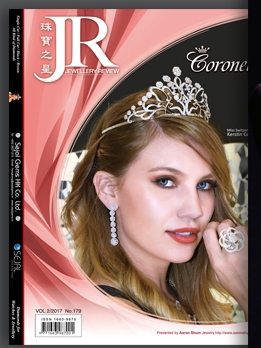 Jewellery Review_179.jpg