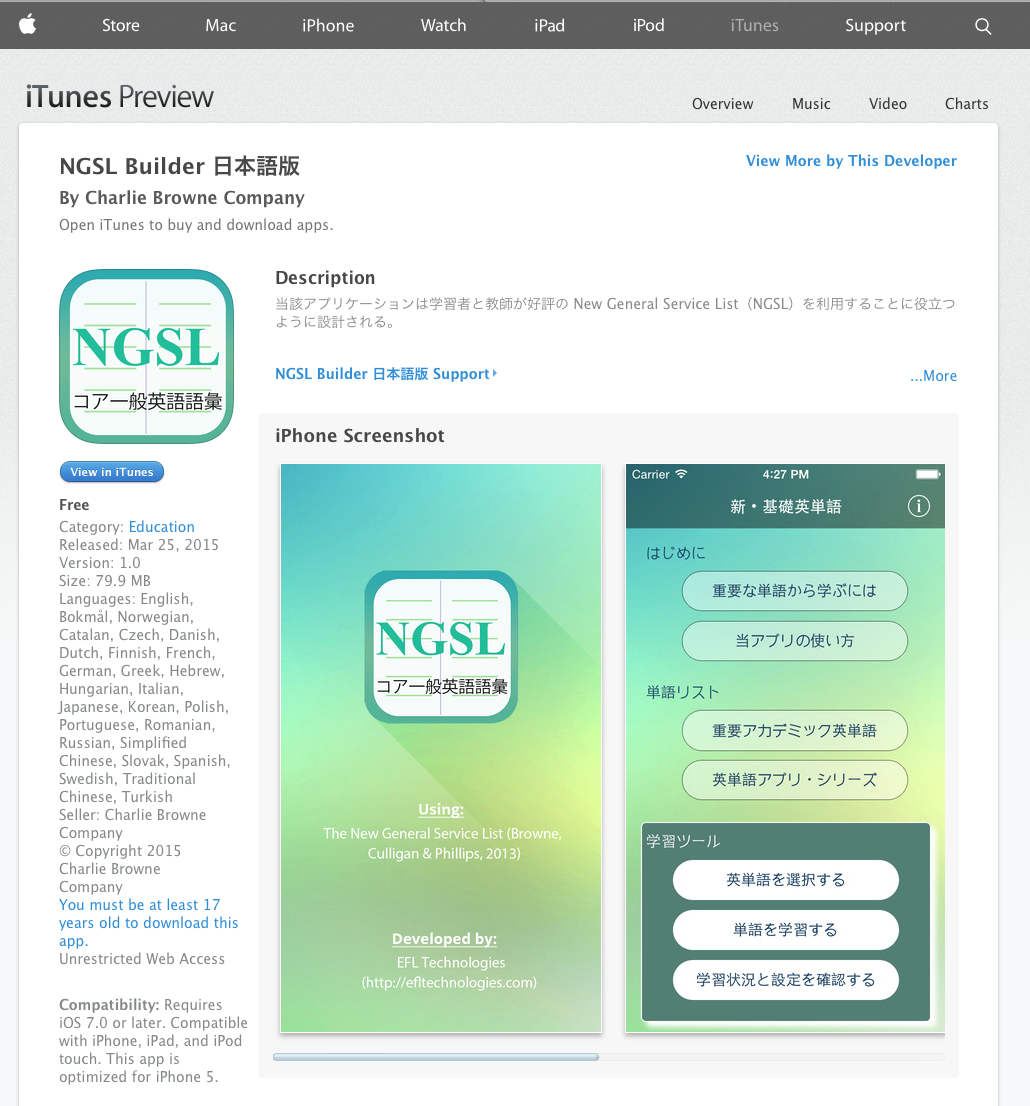 NGSL Blog — New General Service List