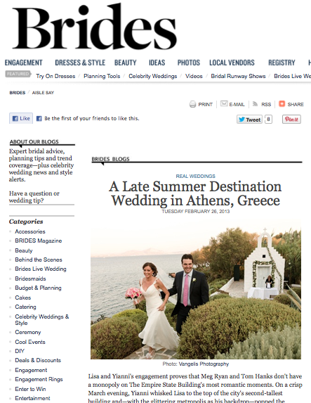 Late summer destination wedding in Athens, Greece