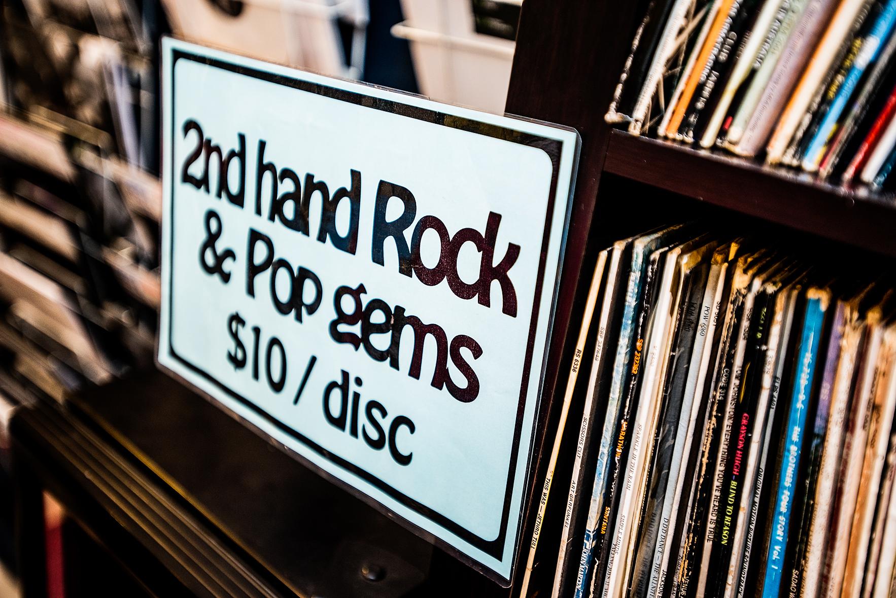 Second Hand Tunes: Record Store, Darlinghurst.