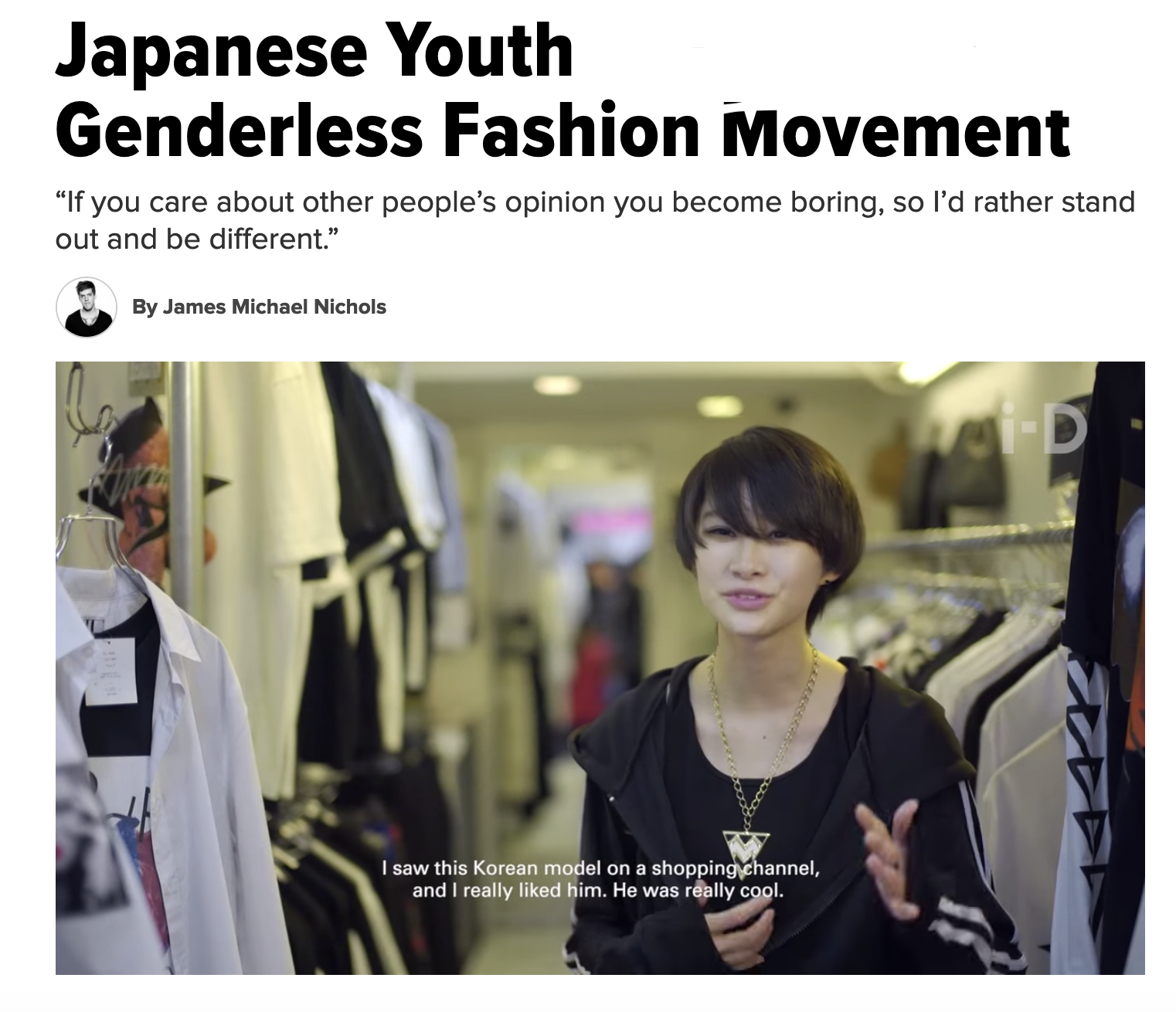 Japanese Youth.png