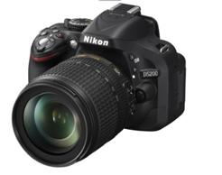 Beispiel Nikon D5200 erhältlich über Geizhals