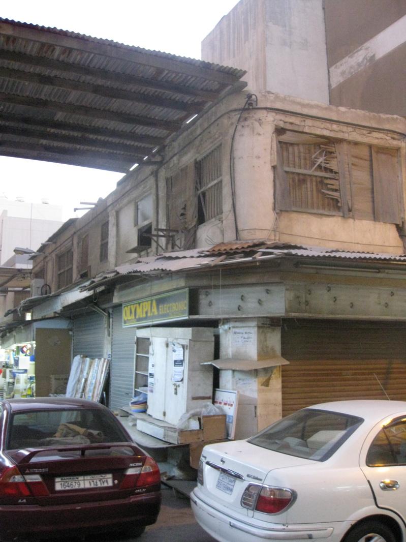 closed corner shop.jpg